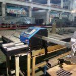 Metal plate gantry CNC flame plasma cutting machine