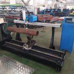 Bag-ong produkto nga madala nga cnc plasma stainless steel pipe cutting machine