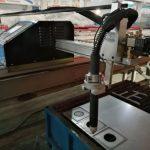 Plasma cutting machine alang sa metal Oxy torch nga opsyonal