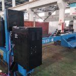 cnc portable plasma nozzle ug elektrod